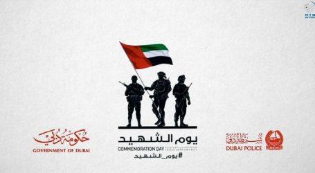 في الإمارات: إجازة المولد النبوي ويوم الشهيد واليوم الوطني