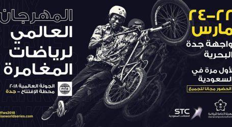 لأول مرة في السعودية مهرجان العالمي لرياضات المغامرة