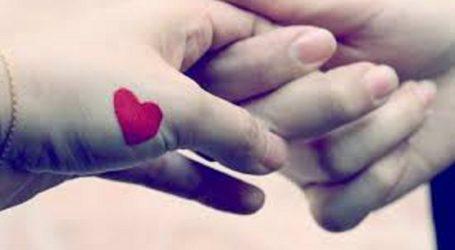 جاذبية الحب كيف تصنع