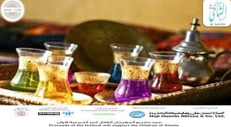 تعرف على تذاكر مهرجان الشاي حول العالم – بجدة