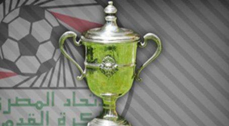 كأس مصر حائر بين المصالح و فرض الرأى